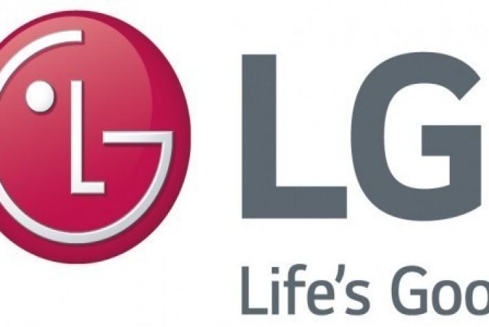 LG, 2016 İkinci Çeyrek Rakamları Açıklandı