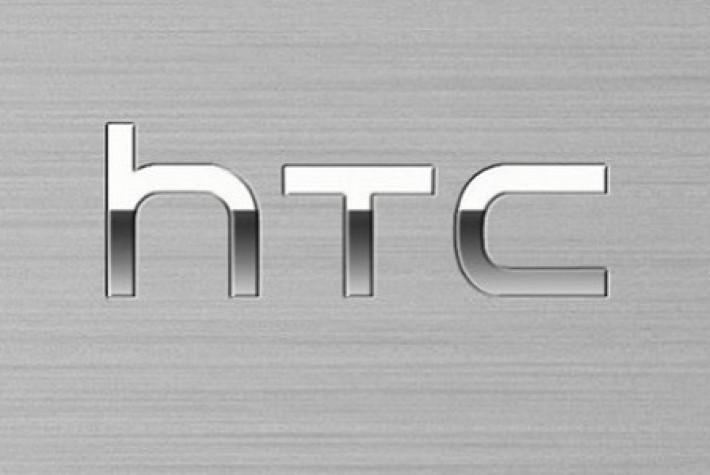 HTC Desire 10 Pro ve Desire 10 Lifestyle akıllı telefonlar Kuzey Amerika'da sunulmayacak