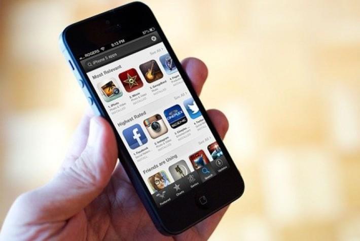 iPhone 5 Eğlenceli Tanıtım Videosu