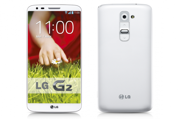 LG G2 ile Abant Gölcük Gezisi