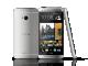 HTC One parçalarına ayrıldı